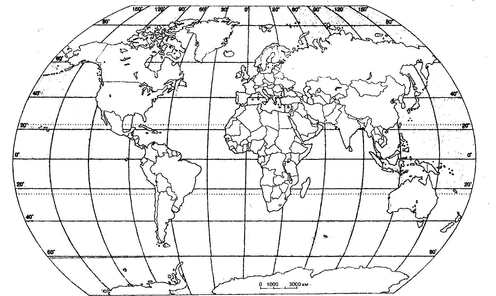 Контурная карта мира политическая